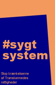 sideimaged2t_sygtsystem.jpg